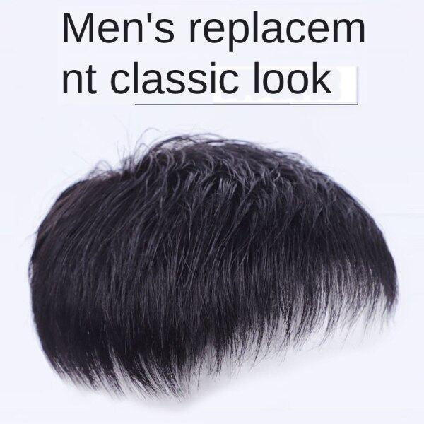 Tóc giả che mái hói cho nam (sản phẩm là tóc mái không phải tóc giả nguyên đầu) - INTL