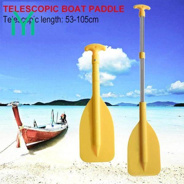 Mengying Mall Kính thiên văn mái chèo thuyền mái chèo Kính thiên văn nhỏ gọn thuyền Kinh Tế PVC màu vàng