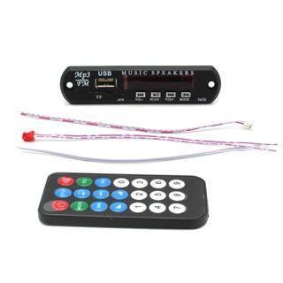 12V MP3 Thiết Bị Giải Mã WMA Hội Đồng Quản Trị Mô-đun Âm Thanh Với Điều Khiển Từ Xa 3.5 Mm Aux USB Bluetooth Đài Phát Thanh Cho Xe thumbnail