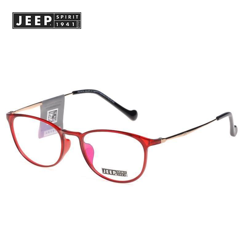 JEEP Retro papan asetat bingkai kacamata bingkai besar pria rabun dekat  frame bingkai kacamata perempuan 48670af569