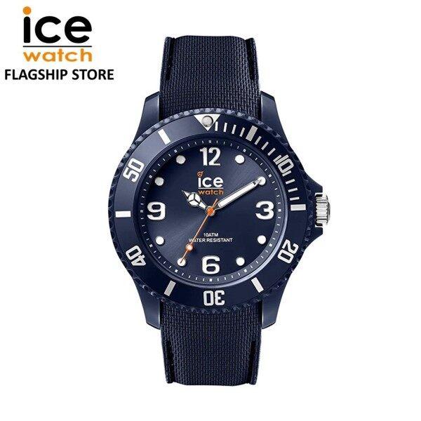 Ice-Watch ICE sixty nine - Dark Blue (Medium) Malaysia