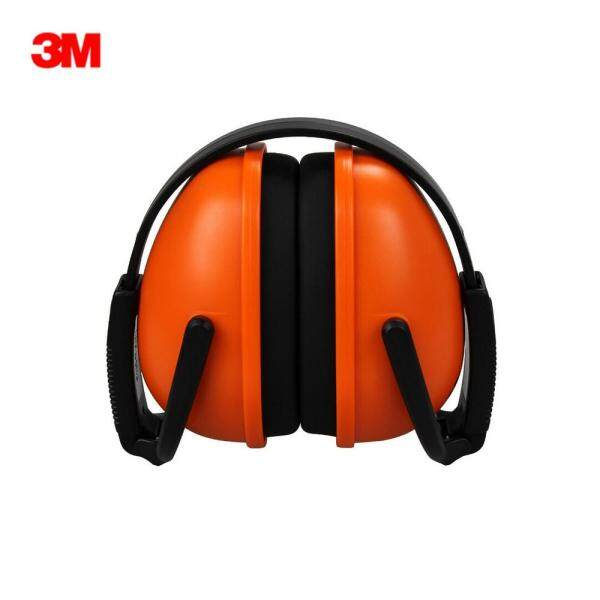 1Pc 3M 1436 Soundproof Earmuffs Foldable Noise Reduction Earmuffs 23dB NRR Comfortable for Sleeping Work Travel & Loud Events Soundproof