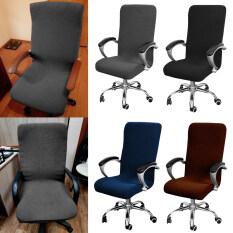Everso Áo bọc ghế xoay chất vải co giãn phù hợp cho ghế ở văn phòng làm việc – INTL