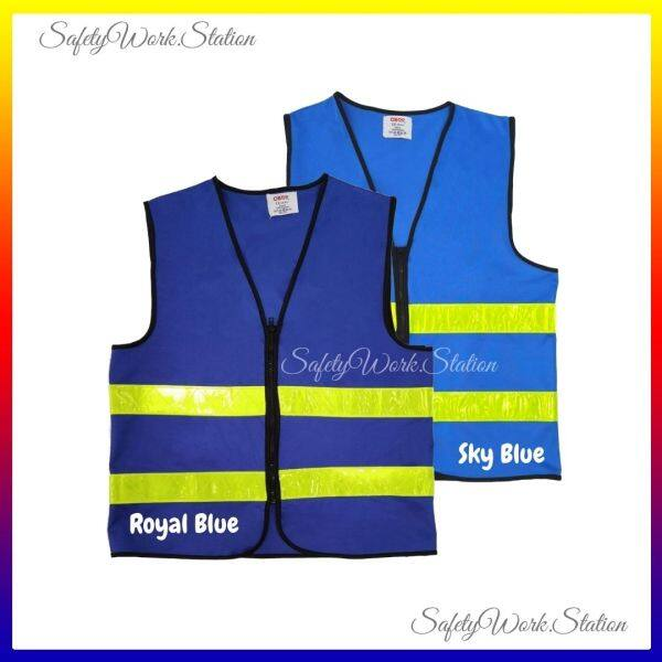 SAFETY VEST ROYAL BLUE  / SKY BLUE WITH YELLOW REFLECTIVE (READY STOCK)