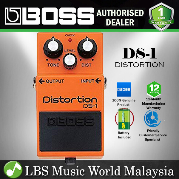 Boss DS-1 Distortion Guitar Effect Pedal (DS 1 / DS1) Malaysia