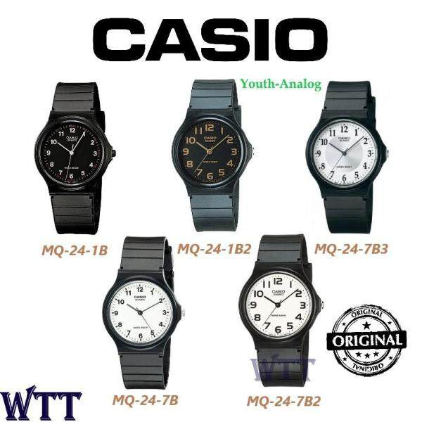 CASIO ORIGINAL MQ-24 SERIES ANALOG KIDS WATCH (WATCH FOR KID / JAM TANGAN BUDAK / JAM TANGAN KANAK / CASIO WATCH LADIES / WATCH FOR WOMEN / CASIO WATCH) Malaysia