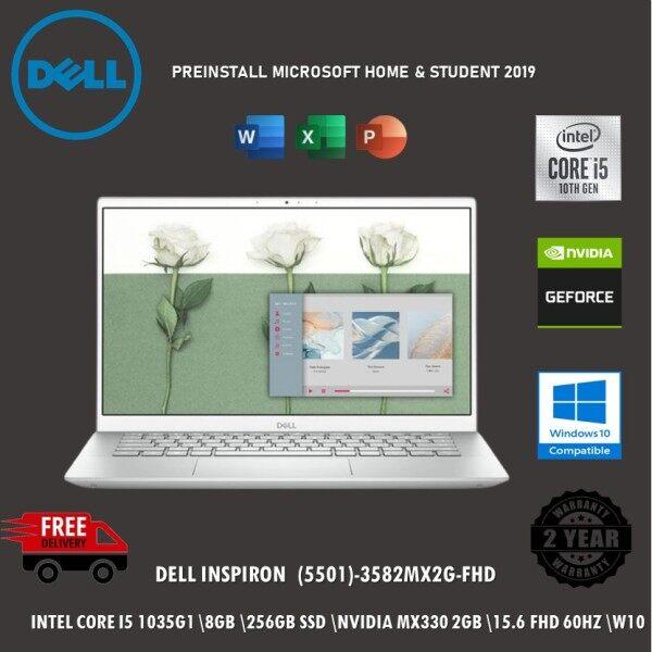 Dell Inspiron 5501-3582MX2G-W10 15.6 FHD Laptop Platinum Silver ( I5-1035G1, 8GB, 256GB SSD, MX330 2GB, W10, HS ) Malaysia