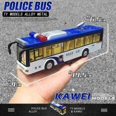 Mô Hình Xe Cảnh Sát Cho Trẻ Em Xe Buýt Xe Buýt Đồ Chơi Xe Hơi Hợp Kim Xe Buýt Mô Phỏng Xe Đồ Chơi 110