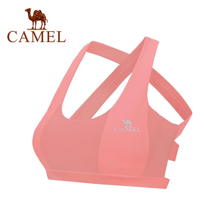 Áo Ngực Thể Thao Camel Tập Thể Hình, Chống Sốc Không Có Vòng Thép Thoải Mái Tập Thể Hình – INTL