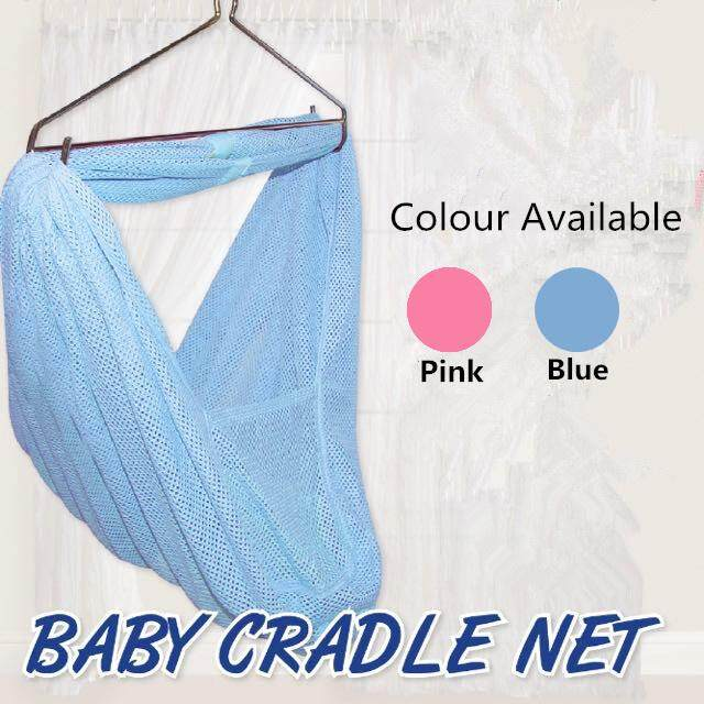 Bbh Xxl Size Baby Cradle Net With Head Cover/soft/cotton By Bbh Baby.