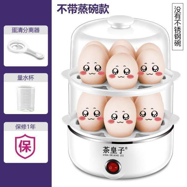 Máy Luộc Trứng, Máy Hấp Trứng Tự Động Tắt Nguồn Cho Bữa Sáng