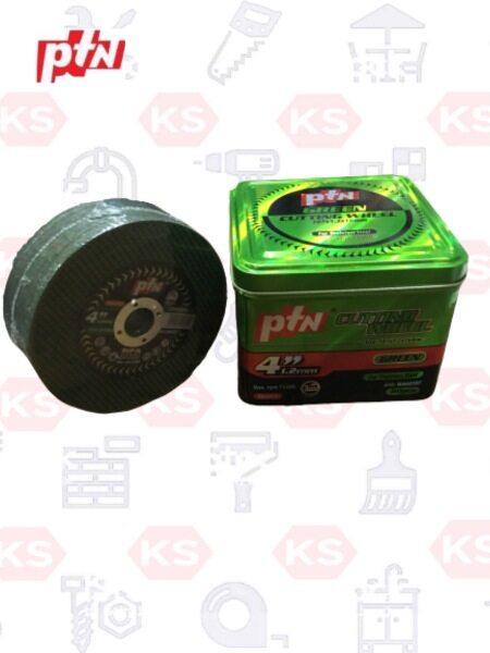 4x 1.2mm Cutting Disc PTN