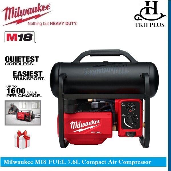 Milwaukee M18 FAC-0 M18 FUEL 7.6L Compact Air Compressor( Bare Tool )