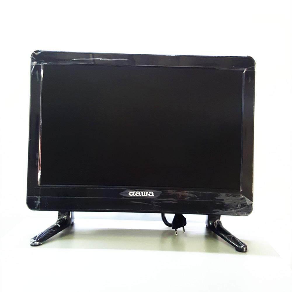 Dawa 19 Wide LED TV LED-1933U