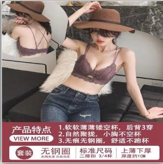 ˉTriumph Bộ Đồ Lót Lưng Đẹp Ren Gợi Cảm, Nhẫn Nữ Không Thép Áo Ngực Mỏng Chống Chảy Xệ