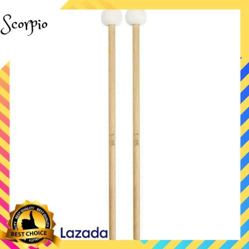 BEST SELLER 1 Pair Felt Mallets Drum Sticks with Wood Handle for Percussion Instrument White (Standard) Malaysia