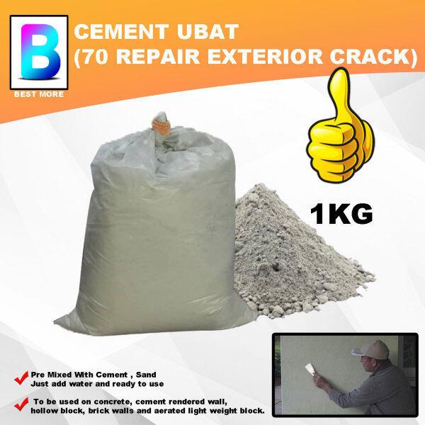 Cement Ubat(70 Repair Exterior Crack)