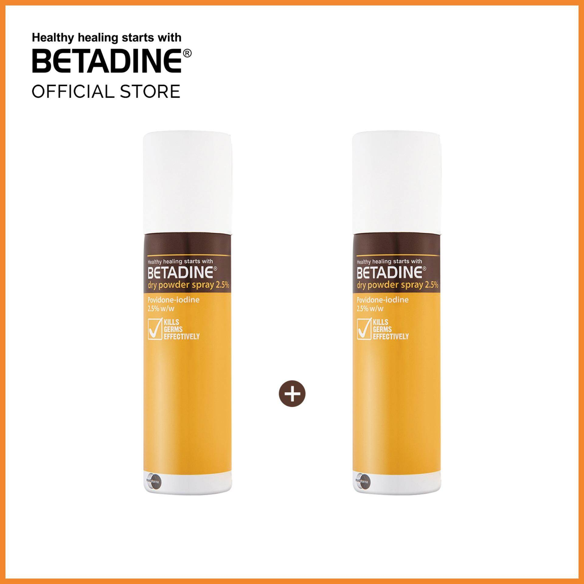 Betadine Dry Powder Spray 55g x 2