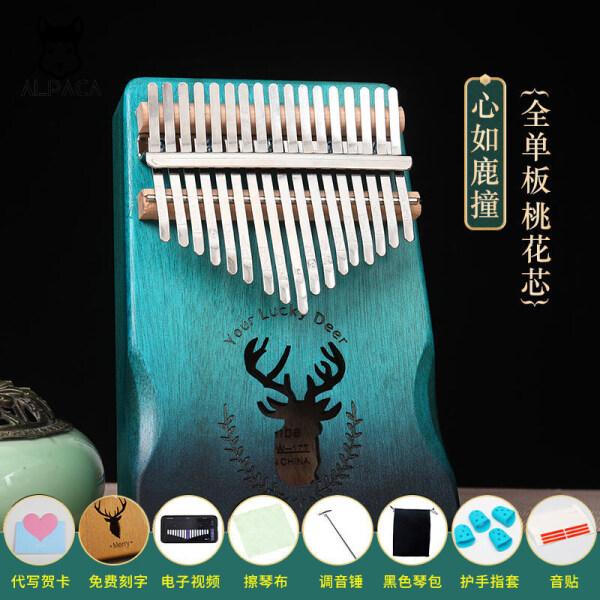 ALPACA 17/21 Key hluru Kalimba Wood Thumb Keyboard Piano Portable Musical Instrument with Free Tuning Hammer Storage Bag Cleaning Cloth Phonetic Sticker Textbook Malaysia