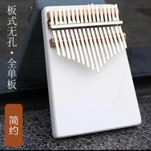 柯锐17音卡林巴便携式拇指琴卡灵巴kalinba手指初学者入门乐器琴 Kalimba 17 keys Malaysia
