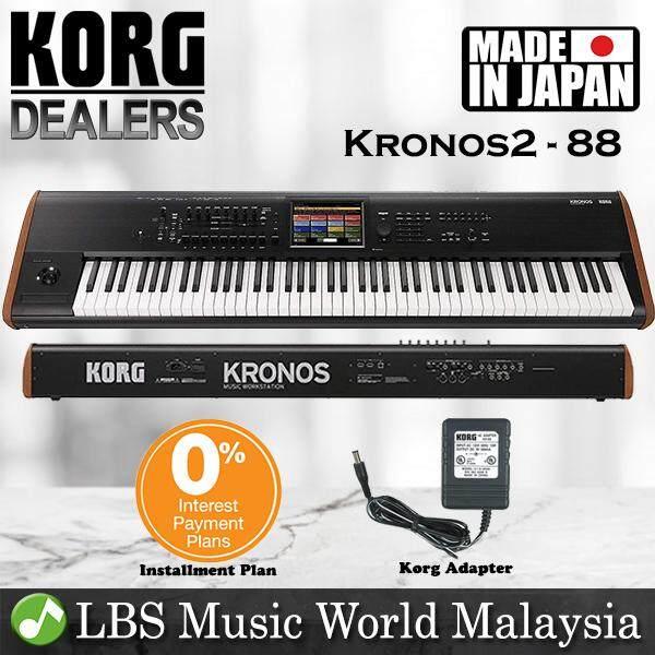 Korg KRONOS 2 88 key Synthesizer Workstation Keyboard Piano (KRONOS2 /  Kronos2-88)