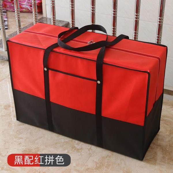 Home Moving Play Bag Extra Large Bag Thick Oxford Cloth Waterproof Woven Bags Canvas Luggage Bag Snakeskin Bag Big Bag