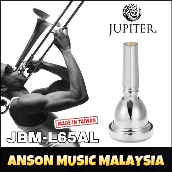 Jupiter JBM-L65AL Trombone Mouthpiece - Large Shank Malaysia