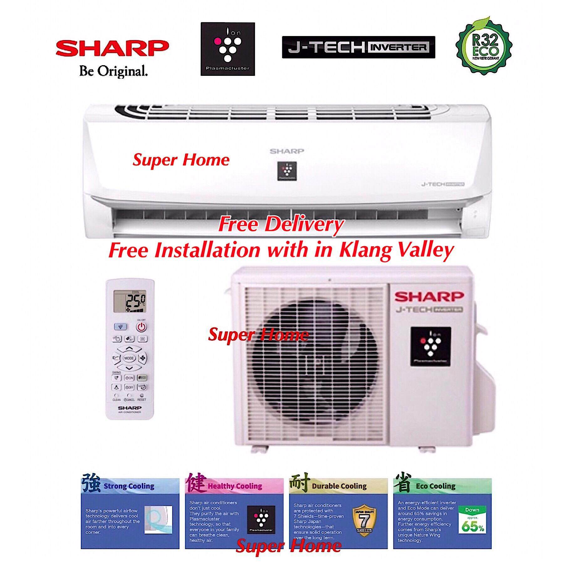 Sharp J-Tech Inverter Plasmacluster AHXP24WMD & AUX24WMD 2.5hp Split Air-Conditioner R32 + Free Delivery + Free Professional 2.5hp Aircond Installation Services (Only with in Klang Valley)