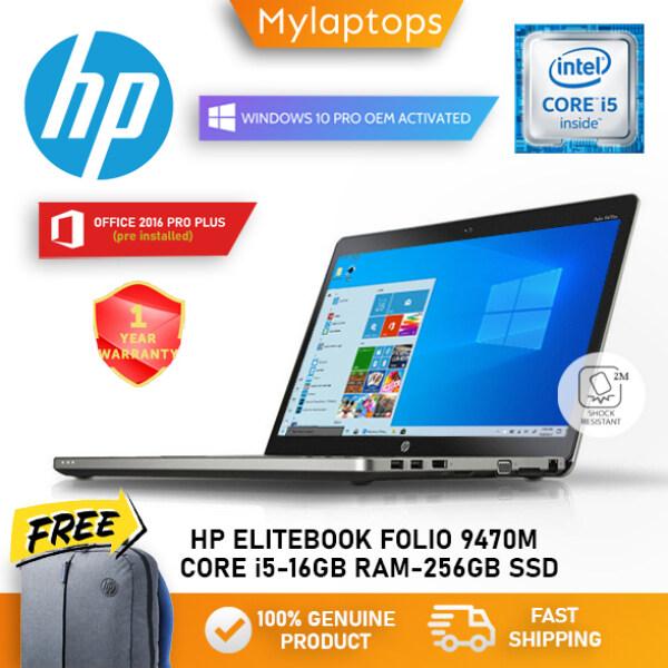HP ELITEBOOK FOLIO 9470M ULTRA SLIM [CORE I5 / 16GB RAM / 480GB SSD] MAX SPEC / WINDOWS 10 PRO / 1 YEAR WARRANTY Malaysia