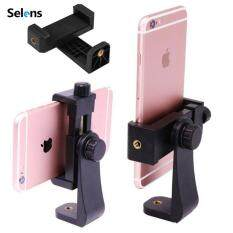 Selens Mobile Phone Live Stand Holder 360 Degree Rotation Universal Mini Lightweight Table Tripod Mount Adapter Kit with 1/4 Screw Hole