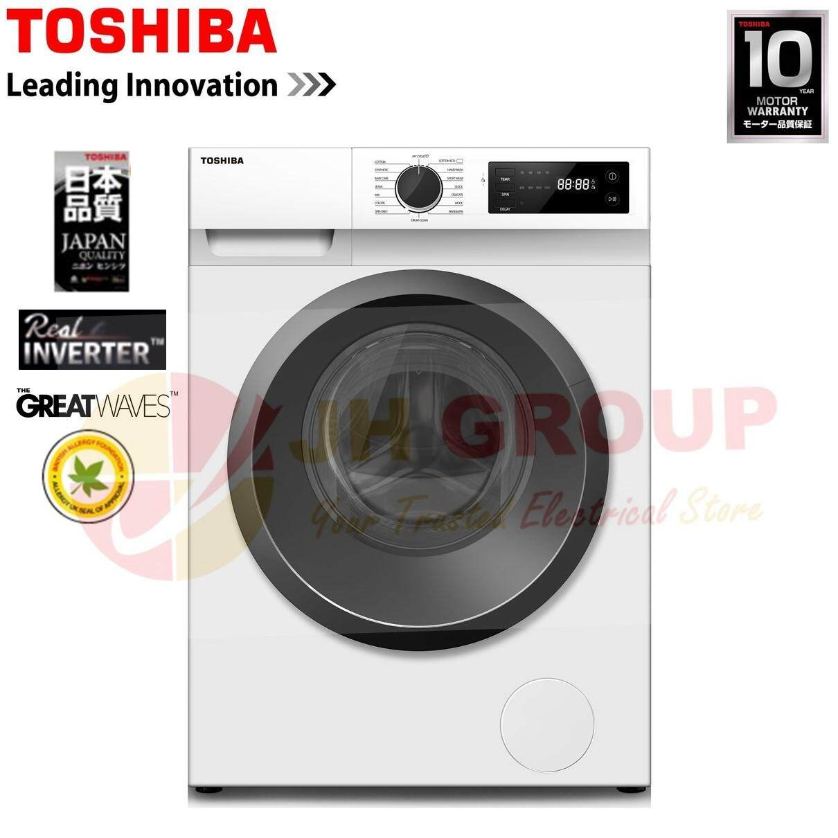 TOSHIBA 8.5KG INVERTER FRONT LOAD WASHER TW-BH95S2M WASHING MACHINE MESIN BASUH 洗衣机 *SIMILAR WW85J44G0BW FC1208N5W NA-128XB1WMY MFL80-S1401C EWF8025CQWA