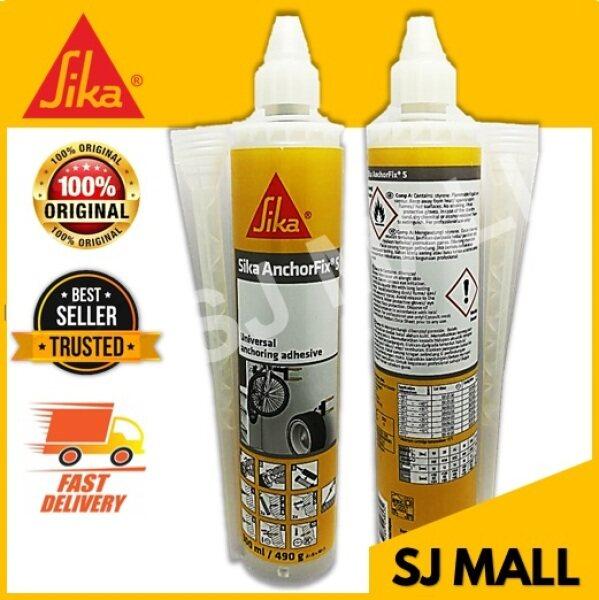 Sika AnchorFix® S (Universal Anchoring Adhesive) Sika Anchor Fix , Original , Ready Stock