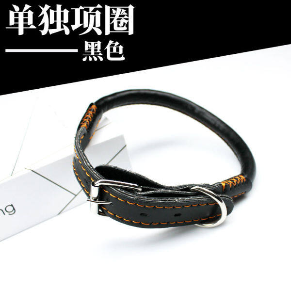 □ Chuỗi dây da bò chó thực sự PU da bò kéo dây cổ áo phù hợp với chuỗi chó lớn và vừa