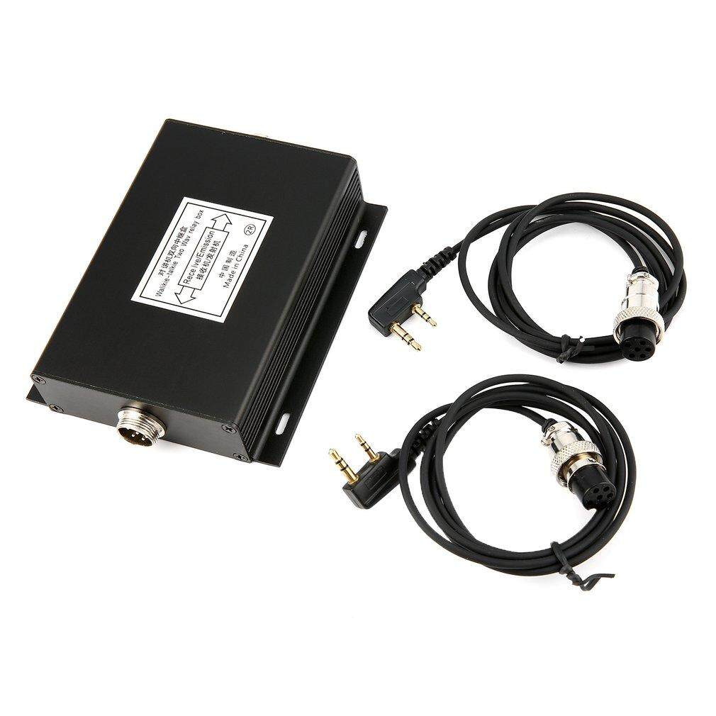 CELE SD-2 Digital Repeater Box for DMR Walkie Talkie Ham Radio Transceiver Box