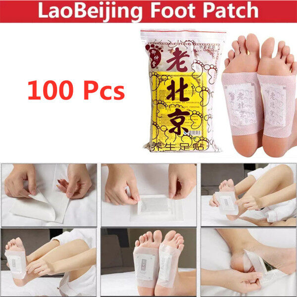 Buy Ready Stock Fast Delivery 100 Pcs LaoBeijing Ginger Detox Foot Patch Improve Sleeping Pain Relieve Relax Slimming Weight Loss Foot Patch Pads Singapore