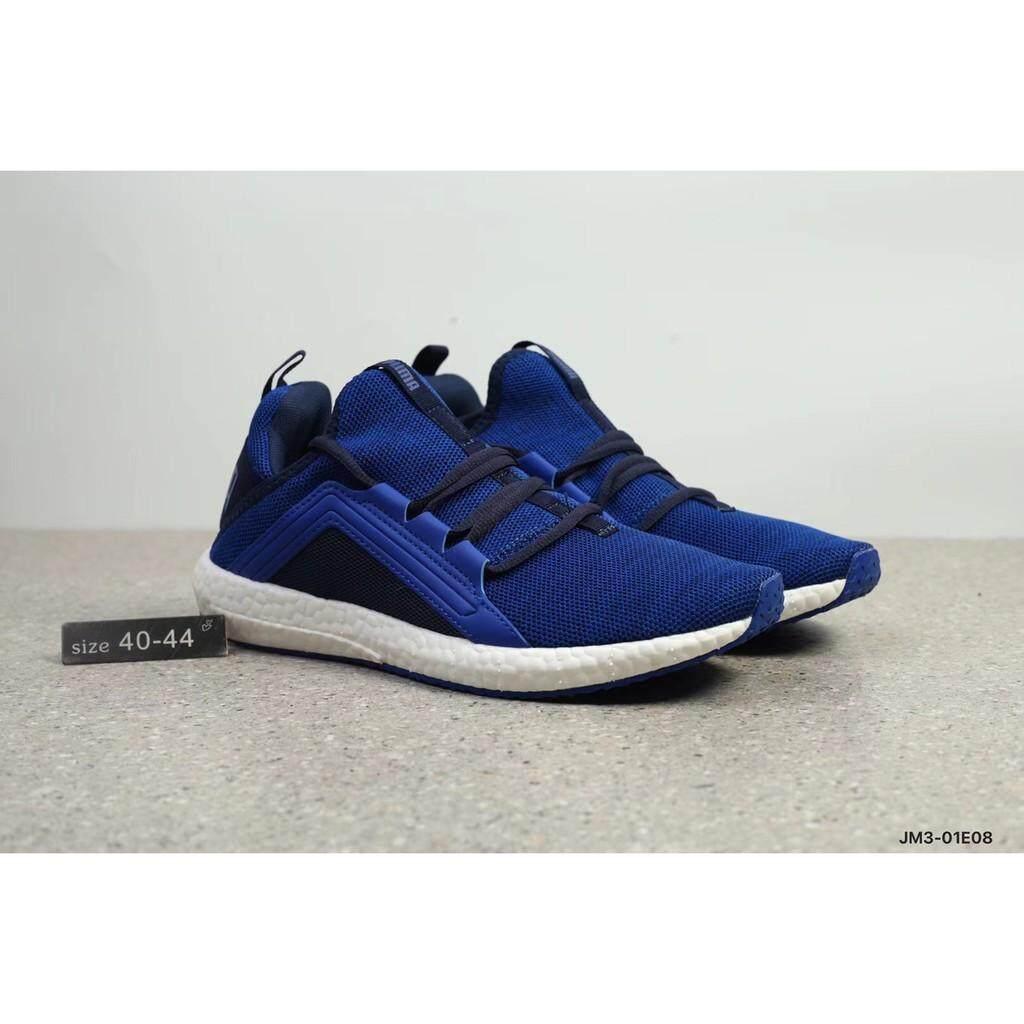 82cb14725936 original PUMA IGNITE Limitless Boost blue men mesh knit men running shoe 40- 44