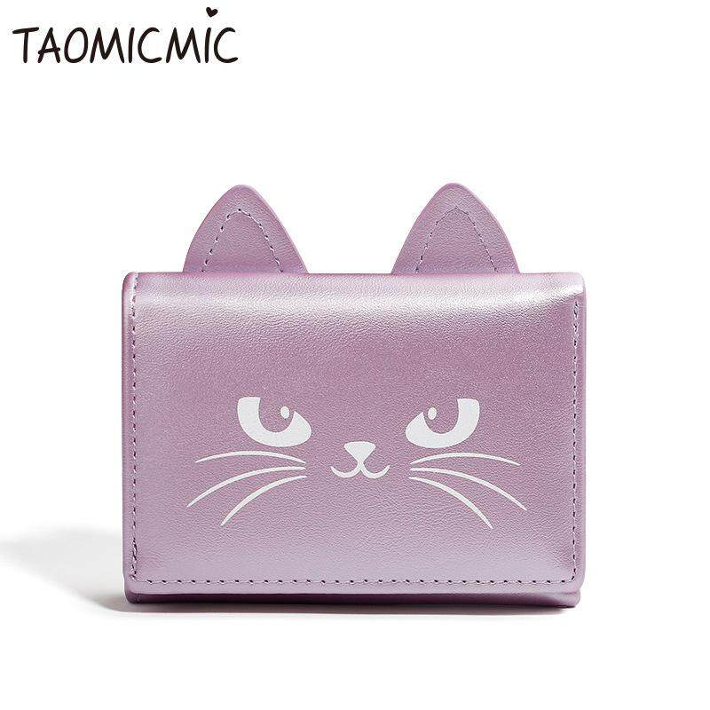 10002e01a482 TAOMICMIC / 2018 wallet lady short cute creative pearlescent laser Pu lady  handbag