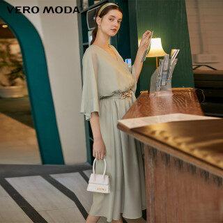 Vero Moda Đầm Nữ Dài Quấn Eo Thiết Kế Đi Nghỉ Mát, 32027C514 thumbnail