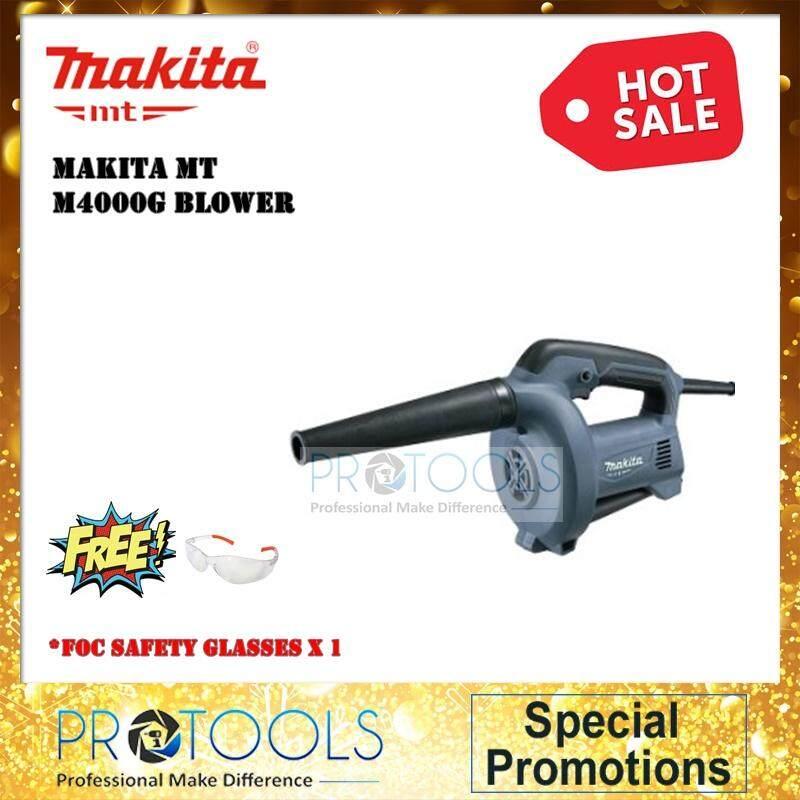 MAKITA MT M4000G 530W BLOWER