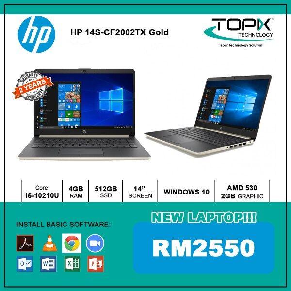 HP 14S-CF2002TX GOLD Malaysia