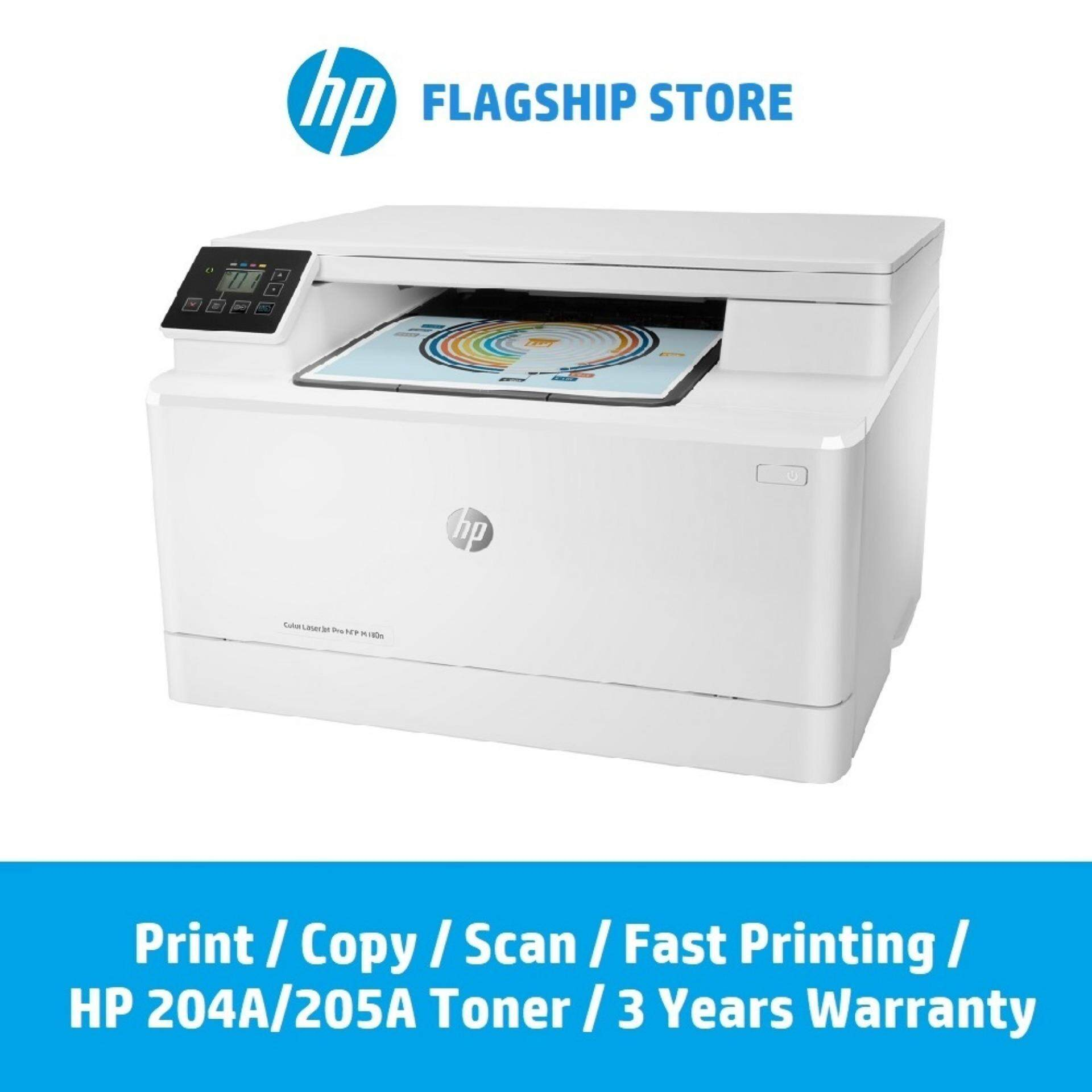 HP Color LaserJet Pro MFP M180n Printer [FREE Delivery] [FREE REDEMPTION:  Touch & GO E- wallet credit or Boost E- voucher worth RM 80 **16th Aug till