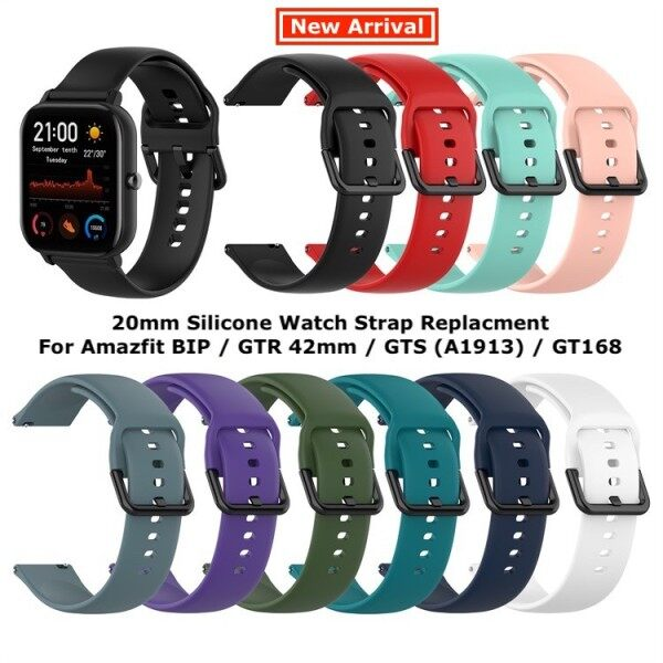 20mm Silicone Rubber Watch Band Straps Replacement For Amazfit BIP - GTR 42mm - GTS (A1913) - GT168 Malaysia