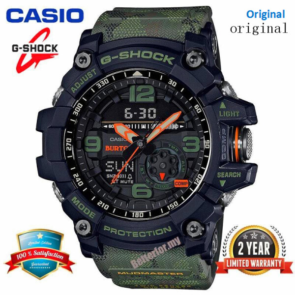 Original G-Shock GG1000 MUDMASTER Men Sport Watch Dual Time Display 200M Water Resistant Shockproof and Waterproof World Time White LED Auto Light Compass Thermometer Sports Wrist Watches GG-1000BTN-1A Army Green (Ready Stock) Malaysia