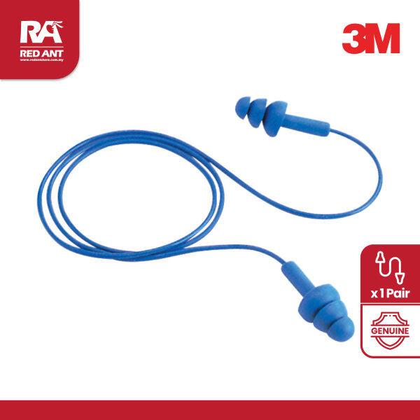 [1 pair] 3M 340-4007 E-A-R ULTRAFIT CORDED EARPLUGS, METAL DETECTABLE - NRR: 25dB