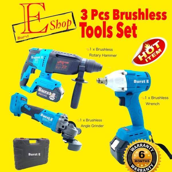 3 Pcs Brushless Tools Set Battery Cordless Rotary Hammer / Battery Cordless Anger Grinder / Battery Wrench / Battery 13m