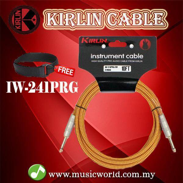 Kirlin IW-241PRG /OR 3 Meter Original Gold Woven Instrument Cable Electric Guitar Amp Keyboard Bass Amplifier Drum Orange Malaysia