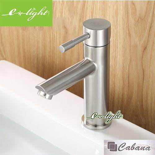 CABANA 304 STAINLESS STEEL WASHBASIN COLD BASIN TAP