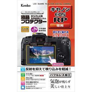 Kenko LCD Bảo Vệ Phim LCD Bảo Vệ Canon EOS RP Cho KLP-CEOSRP thumbnail