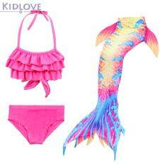Kidlove Cái/bộ 3 Món Đồ Bơi Nàng Tiên Cá Cho Trẻ Em Bé Gái Trang Phục Đuôi Nàng Tiên Cá Đồ Bơi Quần Áo Trẻ Em