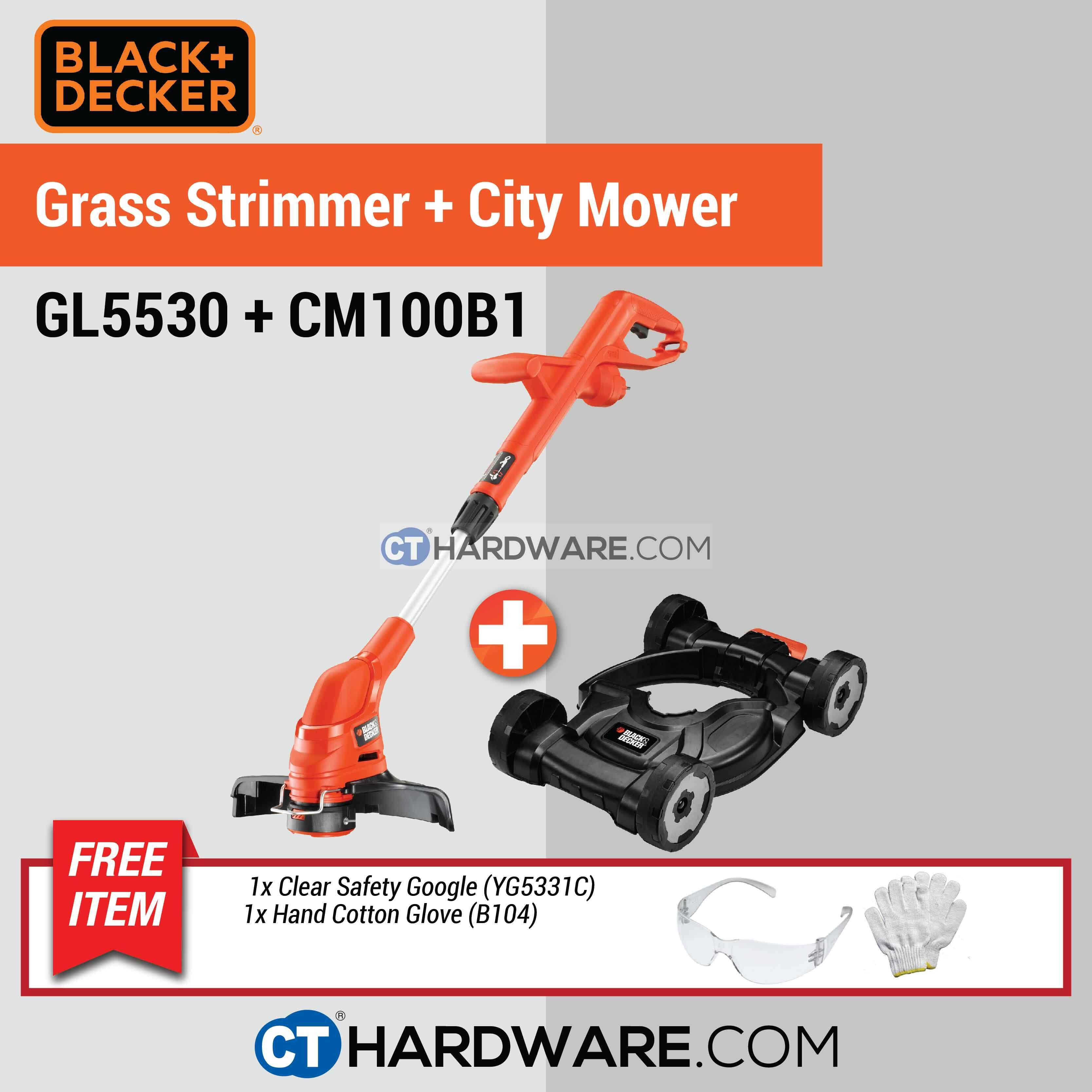 Mowers & Trimmers – OUTDOORFURNITURE COM MY